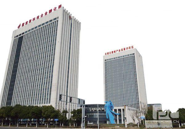 无锡惠山石墨烯新材料特色产业基地被核定为2015年第一批国家火炬特色产业基地~