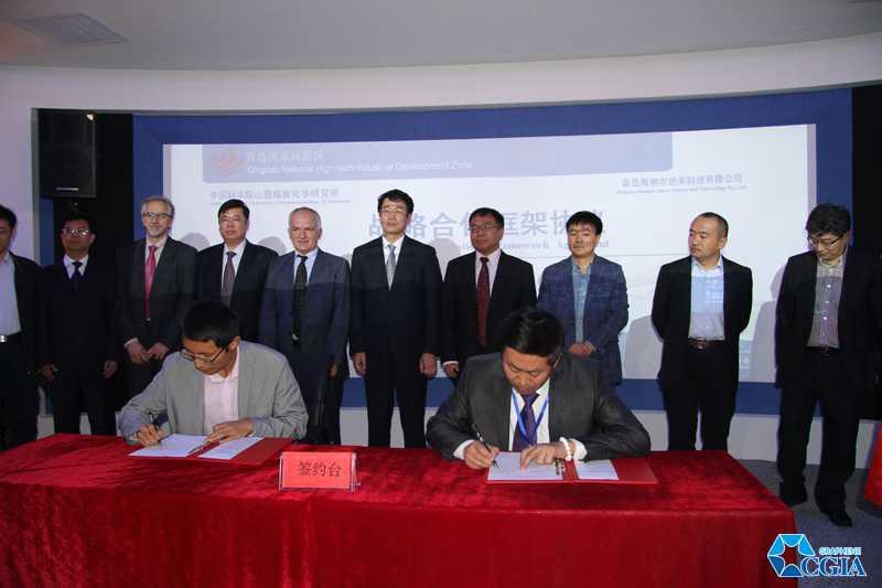 青岛国际石墨烯创新中心,青岛国家石墨烯产业创新示范