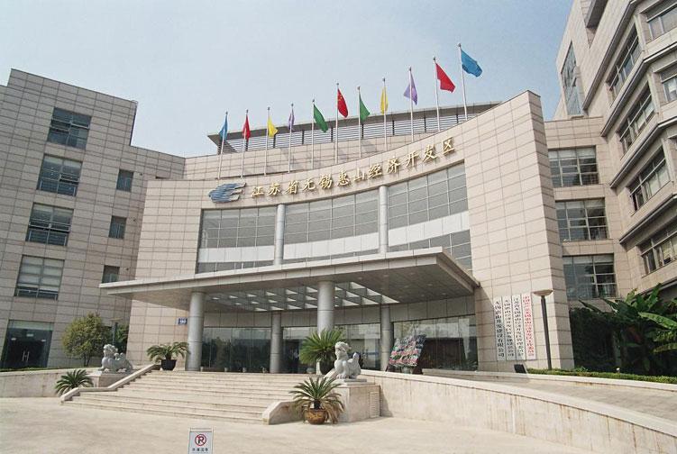 无锡石墨烯产业发展示范区建立