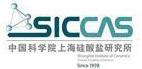中国科学院上海硅酸盐研究所