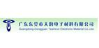 广东东莞市天润电子材料有限公司