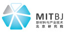 新材料与产业技术北京研究院
