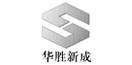 山西华胜新成石墨矿业股份有限公司