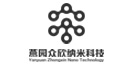 河北燕园众欣石墨烯科技有限公司