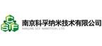 南京科孚纳米技术有限公司