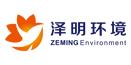 泽明环境发展有限公司