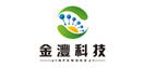 陕西金灃科技有限公司